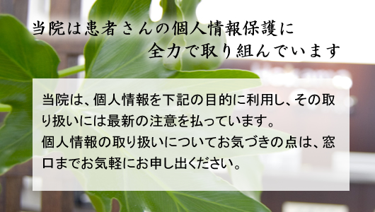 pp_top